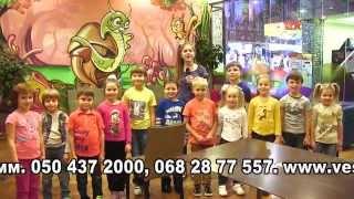 видео Веселые игры на день рождения ребенка
