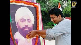 shaheed udham singh/ History Of The Day Bulland tv
