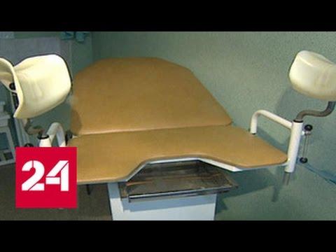 Запрет абортов в РФ считают важнее отмены крепостного права