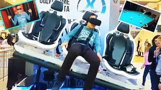 ВИРТУАЛЬНАЯ Реальность Бильярд Blockbuster Мой выходной в Киеве