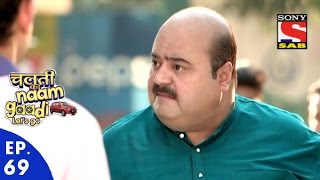 Chalti Ka Naam Gaadi…Let's Go - चलती का नाम गाड़ी...लेट्स गो - Episode 69 - 1st February, 2016