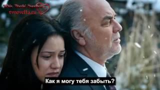 ТЫ МОЙ ДОМ 2016 ХИТ КИНО