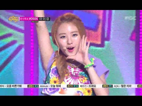 NC.A - I'm different, 앤씨아 - 난 좀 달라, Music Core 20140531