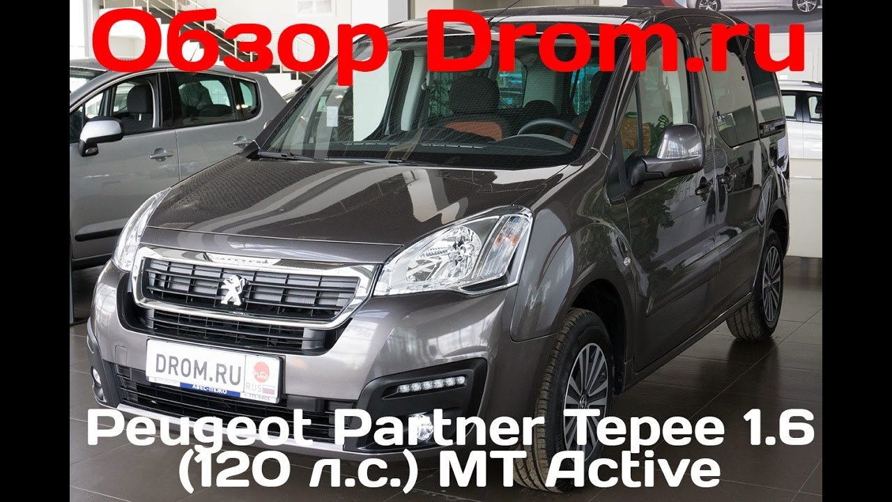 Peugeot Partner Tepee 1 6 E Hdi 92 S 5dr Egc U11946 By Nissan Middlesbrough