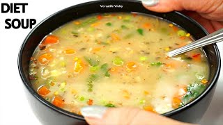 Magic Weight Loss Diet Soup | Lose 1kg In 2 Days