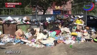 В Дагестане выявлены многочисленные нарушения закона в сфере вывоза мусора