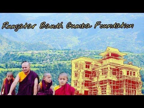 Rumjatar Baudh Gumba Faundation (रुम्जाटार बौध गुम्बा फाउन्डेसन )