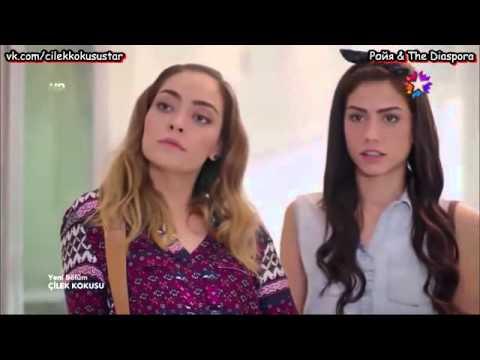 Запах клубники 16 серия турецкий сериал на русском языке