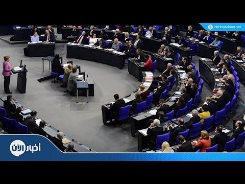 الاتحاد الأوروبي يدرس احتمالية فرض عقوبات على إيران  - نشر قبل 3 ساعة