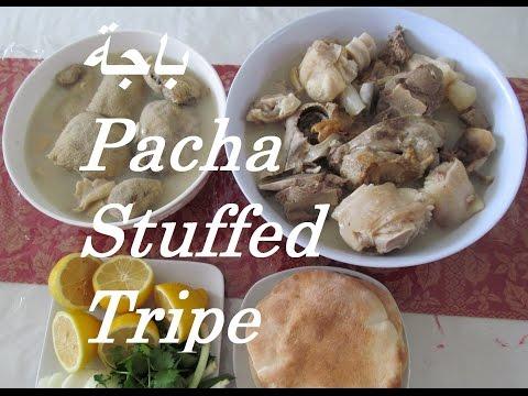 How To Make Authentic Iraqi Stuffed Tripe Pacha/ / الباجة العراقية / Recipe#123