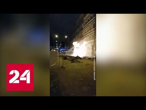 В Петербурге взорвалась газовая труба - Россия 24
