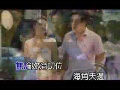 龍千玉- -錯愛   FunnyCat.TV