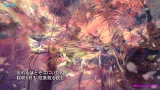 涙の色 ♪奥華子