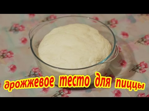 Тесто дрожжевое сдобное рецепт фото Опара для теста