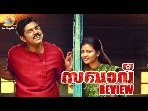 Sakhavu Movie Review | Nivin Pauly | Aishwarya Rajesh | Gayathri Suresh