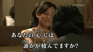 2018.6.6 唄:れいか (キー)0 作詞:冬弓ちひろ 作曲:杉本眞人 編曲...