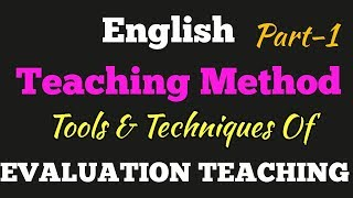 RPSC 2ND GRADE ENGLISH TEACHING METHOD || EVALUATION  || TOOL AND TECHNIQUES OF EVALUATION||