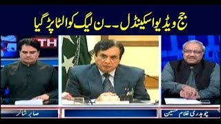 The Reporters | Sabir Shakir | ARYNews | 18 July 2019