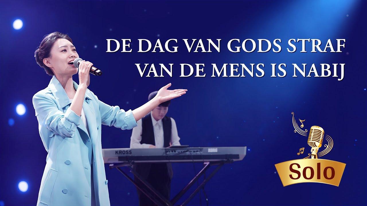 Christelijk lied 'De dag van Gods straf van de mens is nabij' Dutch subtitles