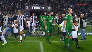ΠΑΟΚ - Παναθηναικος 2-0 / PAOK-Panathinaikos (29-10-18) Highlights