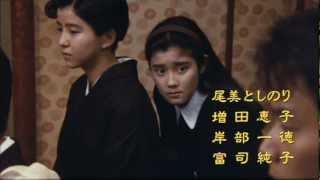 1991年 日本 監督:大林宣彦 脚本:桂千穂 出演:石田ひかり、中嶋朋子...