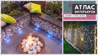 Габионы в саду - готовые идеи из сетки и камня. Габион в ландшафтном дизайне и идеи для дачи
