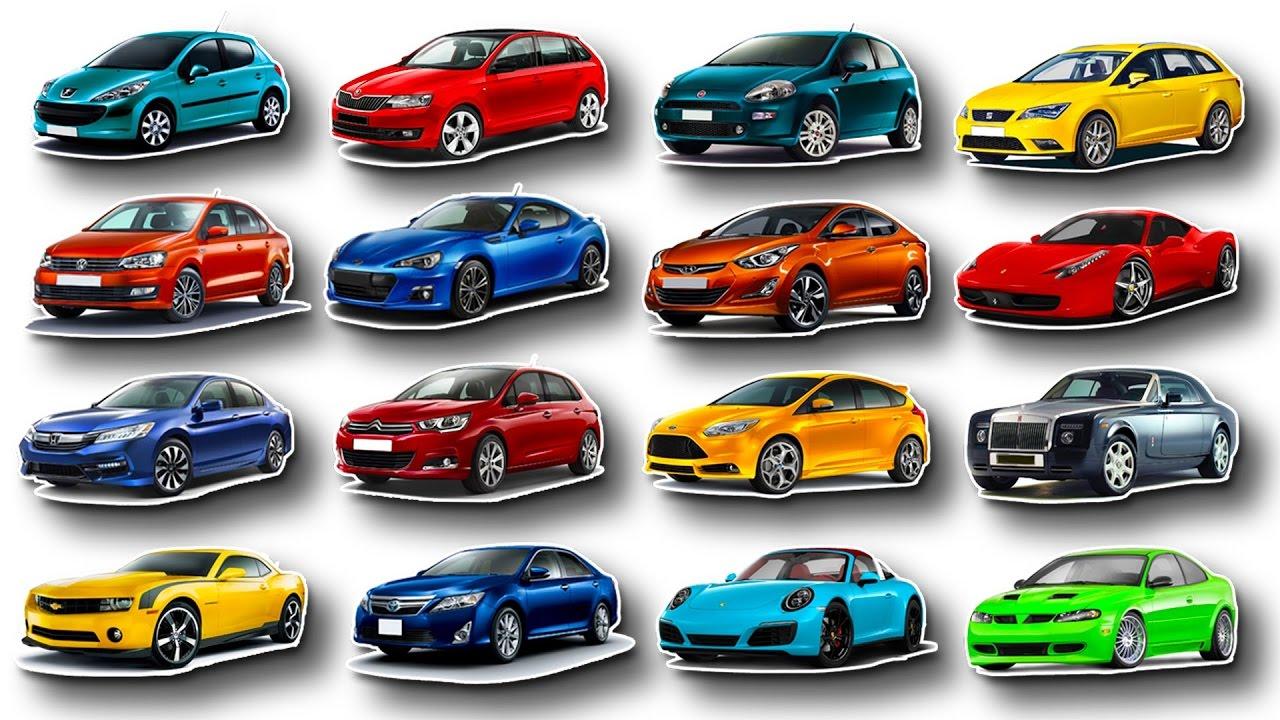 картинки разных машин с названиями