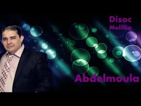 Abdelmoula - Haddek Tamma - Video Officiel