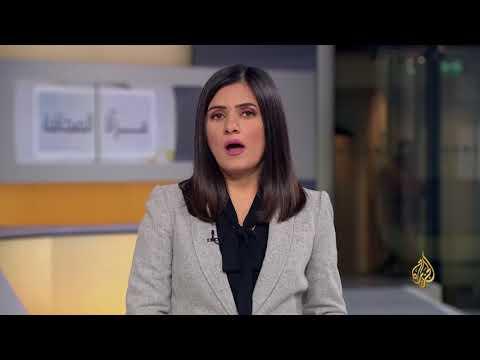 مرآة الصحافة 16/1/2018  - نشر قبل 10 ساعة