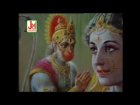 हनुमान जी भजन  !! Veer Hanumana Ati Balbana !! Singer :- Vijay Soni !!