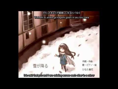 [ENG Sub] Snow is Falling [雪が降る] - Hinata Haruhana