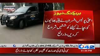 High Level Police Officials Ready To Safe CTD Team In Sahiwal Operation