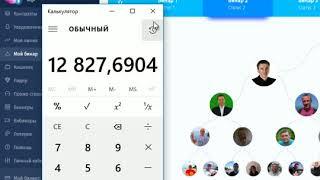 Где можно заработать 2000000 рублей