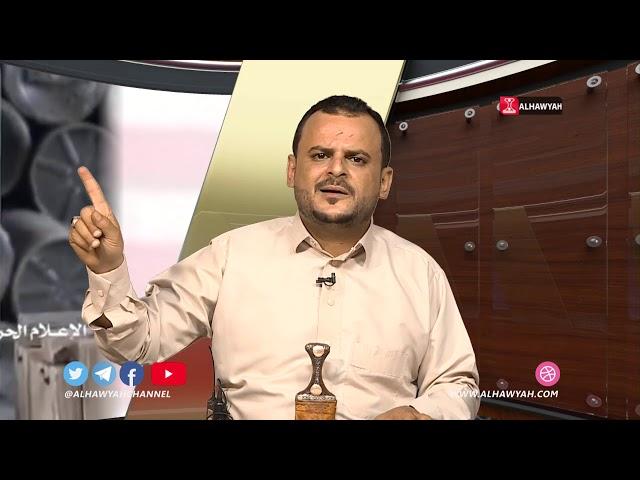 بدون سياسة | اليمن .. الوكالة الأمريكية للتنمية الدولية مساعدات الموت| قناة الهوية