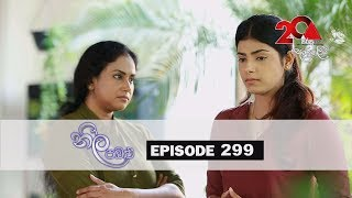Neela Pabalu | Episode 299 | 04th July 2019 | Sirasa TV Thumbnail