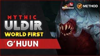 Method VS G'huun WORLD FIRST - Mythic Uldir