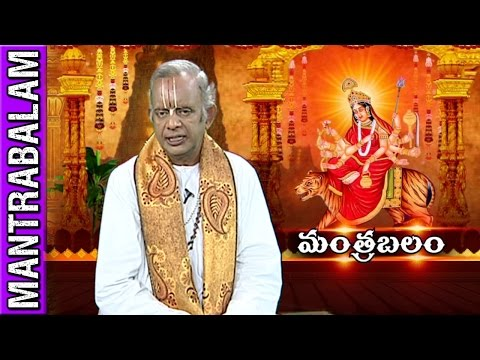 Mahalakshmi Maha Vidya Mantra for Attaining Knowledge in Education || Archana || Bhakthi TV