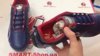 Кроссовки BMW Motorsport Sneaker Drift Cat 4 Unisex (размер 44)(, 2013-11-25T12:05:27.000Z)