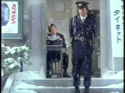 懐かしいCM(関西地区捕獲) 1990年年末(1)