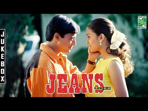 Jeans - | Tamil Movie Audio Jukebox | A.R.Rahman...