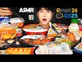 ASMR   Korean 4 popular convenience store food mukbang   no talking eating sounds