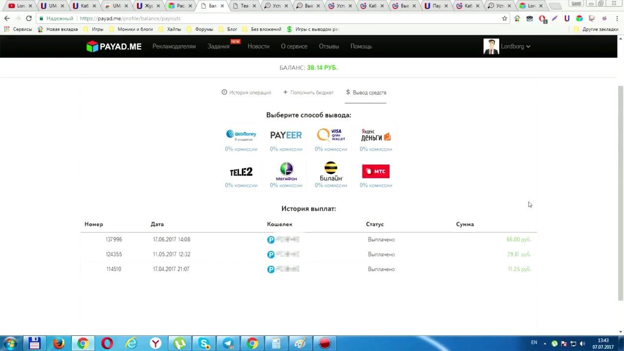 Сайт Автоматического Заработка в Интернете | Пассивный Заработок 4 Сайта для Автоматического