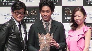 【おまけ動画】陣内孝則と大泉洋が『白鳥麗子』復活を提案 http://youtu...