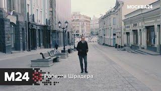 """Фото """"Москва Раевского"""": цикл """"Московские бедствия: Первая мировая"""" - Москва 24"""