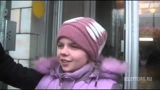 Новогоднее шоу Три мушкетера отзывы, Лужники 7.01.13