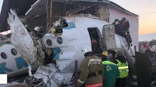 Названо 3 версии крушения пассажирского самолета в Алма-Ате