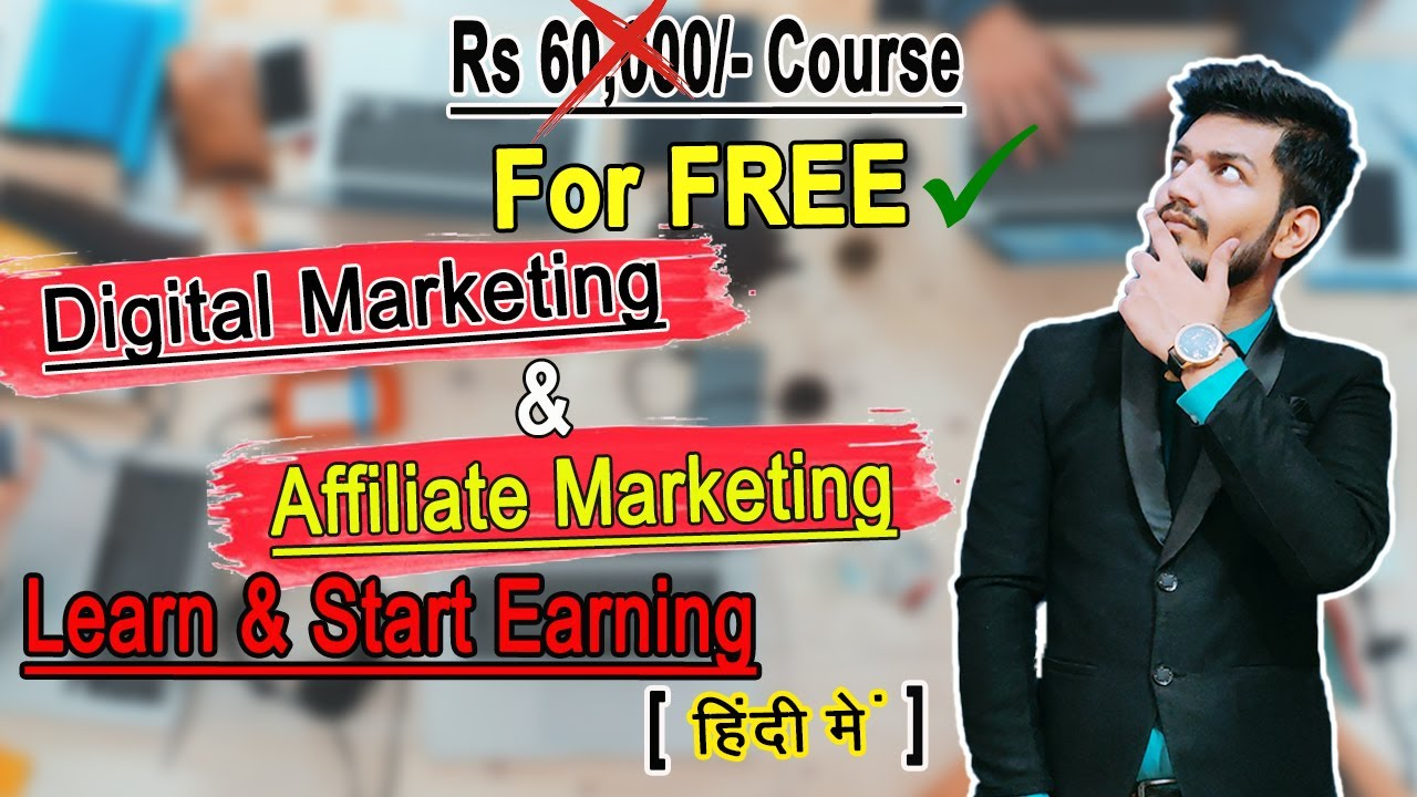 Free Digital Marketing Course || Make Money Online in 2020 || Free Full Paid Course ||Work From Home