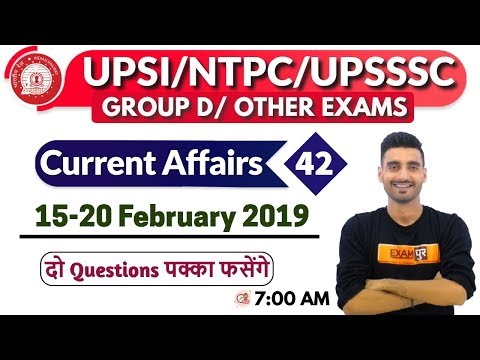 Download CLASS 42 ||UPSI/NTPC/UPSSSC GROUP D/ OTHER EXAMS