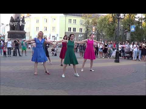 Летние танцы