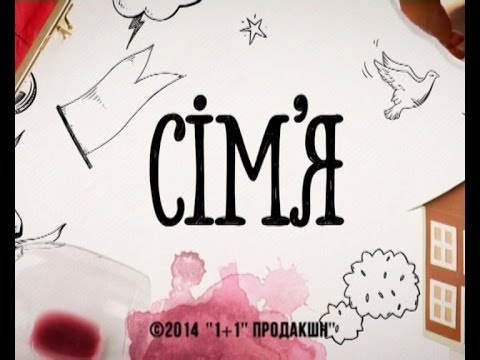 Сім'я. Микола та Лідія - Простые вкусные домашние видео рецепты блюд
